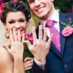 Young wedding couple — Stock Photo #4698374