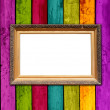 Blank Frame on Colorful Wood Background — Stock Photo #1606551
