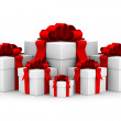 White gift box. Isolated 3D image. — Stock Photo #1609614