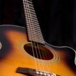 Guitar — Stock Photo #1811970