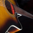 Acoustic guitar — Stock Photo #1812028