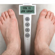 Lose weight — Stock Photo #4400767