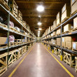 Warehouse Interior — Stock Photo #2305793