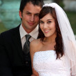 Beautiful Wedding Couple — Stock Photo #2291285
