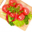 Composition with raw vegetables — Stock Photo #12147263