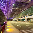 Entrance of airport — Stock Photo #7133940