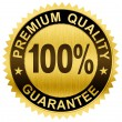Premium quality, guaranteed gold seal medal with clipping path — Stock Photo #36981729