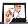 Healthcare and medical service from internet — Stock Photo #3840880