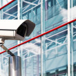 Security Camera in a Modern Office — Stock Photo #11013845