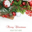 Merry Christmas background — Stock Photo #42914021