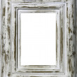 Wooden picture frame — Stock Photo #5203148
