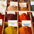 Variety of spices in the store — Stock Photo #34842303