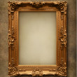 Picture frame — Stock Photo #8620684