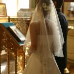 Wedding ceremony — Stock Photo #6334090