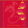 Vector card of year of the dragon and lanterns — Stock Photo #9627941