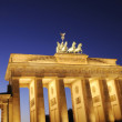 Brandenburg Gate, Berlin — Stock Photo #9539673