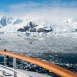 Paradise bay in Antarctica — Stock Photo #13986778