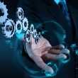 Businessman hand working with cog gear to success — Stock Photo #23781953