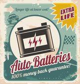 汽车电池老式的海报设计